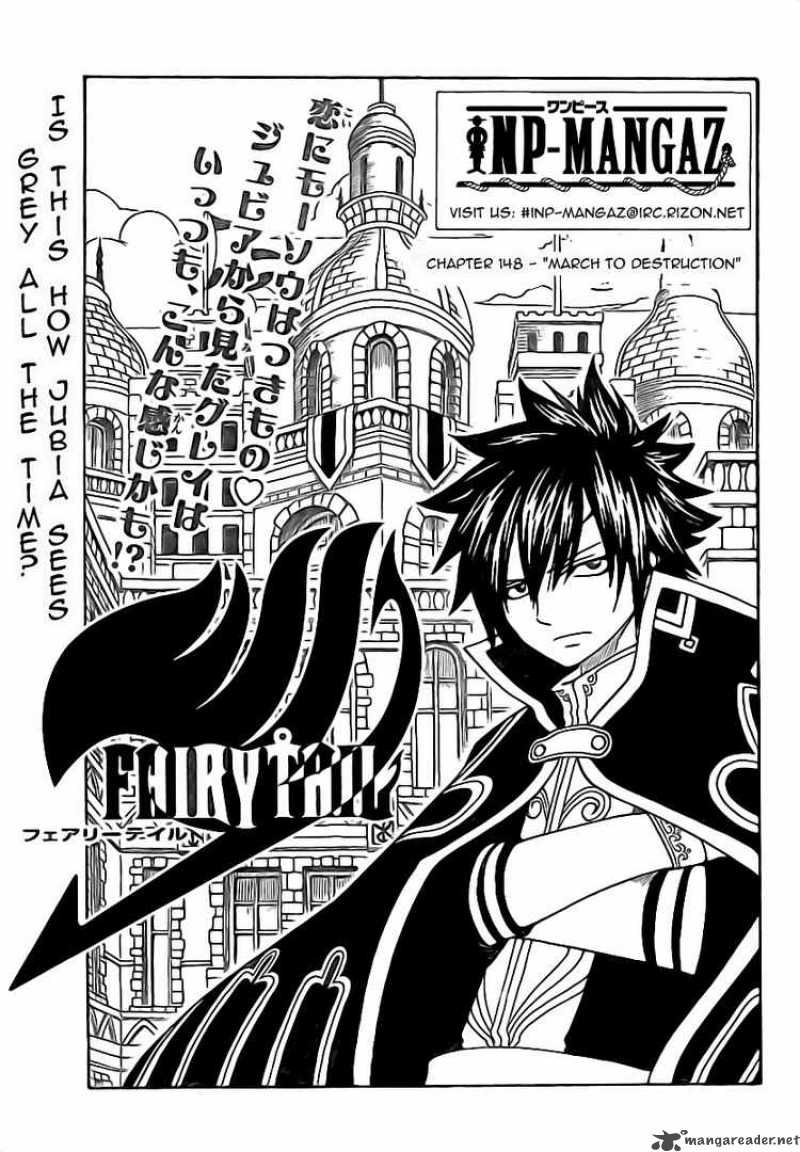 Fairy Tail - Chapter 148