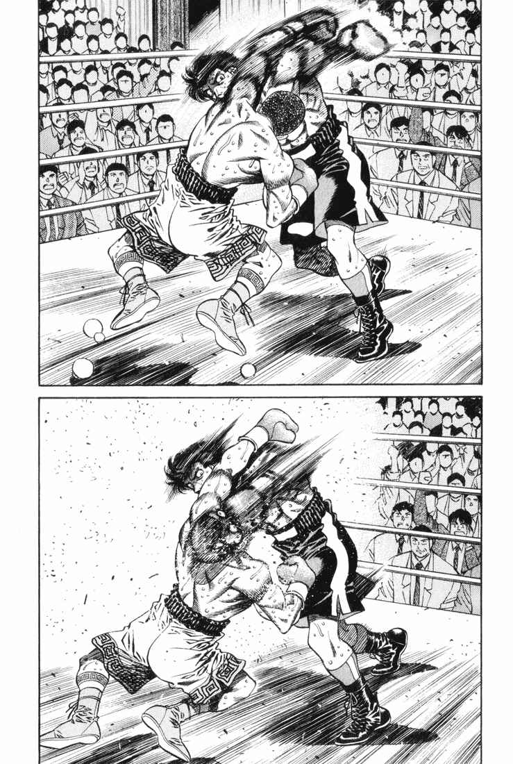 Hajime no Ippo - Chapter 450